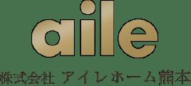 株式会社 アイレホーム熊本